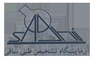 آزمایشگاه ساقی Logo